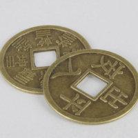 veľká čínska minca vhodná aj do peňaženky