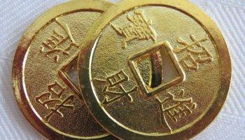 čínske mince