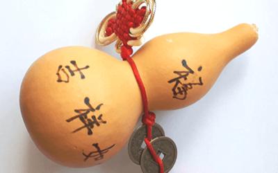Tekvica Wu Lou na podporu zdravia, plodnosti a hojnosti 3
